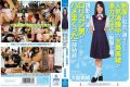 KAWD-703 Whole Story Mio Oshima Was Super Kawayusu Uniforms Crazy Pedophile Men And Saddle Came To The Photo Session Wearing In And Uniforms Are Too Well-matched Surge Of Popularity