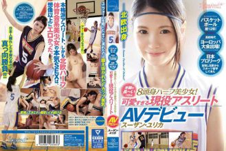 KAWD-713 Basketball History 12 Years!High School European Finals!Japanese Professional League Aim Of Teashi Which Has Been Sports Study Abroad From The Nordic Length Hoo 168cm8 Head And Body Half Pretty!Too Cute Active Athlete AV Debut Susan Yurika