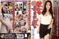 KBKD-1372 Her Mother Color Crazy Shoko Igawa