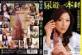 KIDO-004 ~ ~ M insert foreign objects climax man this one spines urethra