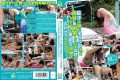 KIL-022 So Have Eye Contact Woman You Have Fatigue And Confused About Side Sweat Cling To Clothes Is Asking For Help …