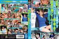 KIL-083 Place Wife's Big Bra Is My Hitchhiker In The Car, Since Has Been Frustration Appeal …