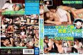 KIL-087 Since Sweat Beauty Masseur Has Been Practitioner Rubbing Contact With Sheer Wet Ma After Toying Body ◎ Child Gucho Wet!W That I Was Doing To Nuruteka Treatment To Reverse