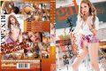 KIRD-186 Gal School Girls – Wearing No Underwear, Bra Phallic Hunting Gakuen – AikaRin