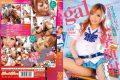 KIRD-188 Rorikawa GAL School Girls JK Continuous Blow Facials High School May