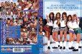 KISD-053 Gangbang Fucking Black Blue On A School Trip ☆ Gakuen GAL – Kira ☆ Kira BLACK GAL SPECIAL –