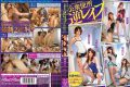 KISD-082 Take Out Sandwich Reverse 3P Force In – Kira ★ Kira SPECIAL Public Toilet Reverse Rape –