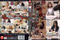 KKJ-004 Posted SEX Voyeur Without Permission Tsurekomi Seriously (seriously) Persuasion Beauty MILF Edition 2 Nampa