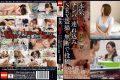 KKJ-018 Posts Seriously Without Permission → → SEX Voyeur Tsurekomi (Seriously) Lovemaking Married Ed 7 Nampa →