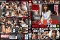 KKJ-046 Serious (Seriously) Advances Married Woman Knitting 25 Nampa → Tsurekomi → SEX Voyeur → Without Permission In The Post