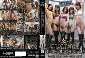 KKK-017 Neat Semen Of A Population-based Sister Smell Elegant Scent Responsibility Slut Erotic Ultra S Lynch Blotter!