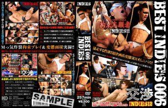 KKV-2293 BEST INDIES 006
