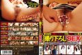KMDS-00105 Stet Enthusiasm In The Intravaginal Ejaculation Milf Us! ! Volume SEX 7 3000K Wife Age Fifty That Were Issued In