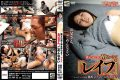 "KNCS-070 ""Rape"" Father, Fujiwara Hitomi Iwasa Ayumi I'm Sorry To Let Drunk Daughter In Front Of Father"