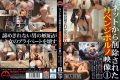 KRI-056 Revenge Porn Video Deleted From The Net 1 Jealousy Of A Man Who Can Not Give Up Breaks A Woman's Private