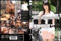 KRND-004 Chizuru Rape Sakura Out College Student Debt Repayment Real During A Sold To Boyfriend