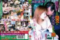 KTDV-301 Daughter-in-law … Eight 3 hours, which is mischief in father-in-law you have color blurring
