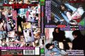KTDV-311 Eight Women From The Local, Which Is Taken To Be A Pervert In Kabukicho