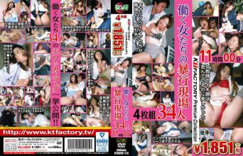 KTDVSP-115 KTFactory Premium Collection Working Women Of The Assault Site 34 People 11 Hours 4 Disc (Bargain Edition)