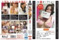 KTKL-020 JK Cum Shot Auction Assistance ● The Cutting Edge Document Of Dating ☆ Girls Selling Themselves As A Product At Auction Site
