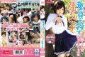 KTKP-035 Hidden Bitch Hirose Umino Finest Brush Wholesale Large Strategy To Kill The Virgin