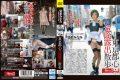 KTKP-050 Tokyo Risk Exposure Walk Natsuki South