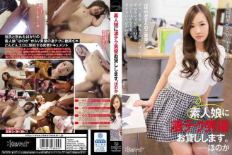 KWSD-008 Terrible Tech Actor Lend To Amateur Daughter. Honoka
