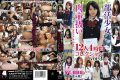 LACO-05 12 People Four Hours Collection Club Girl Meat Jar Treats VOL.3 LACO-05