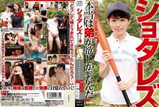LADY-102 Shotarezu