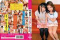 LES-009 Mother Daughter Lesbian Love Ogihara Walnut Matsushita Mika