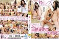 LOL-119 Kanoko Girl To Be Fucked Very Lesbian Blonde Candee