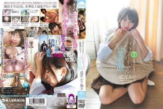 LOMD-002 18 Years Old Born In 1994 ルリ Narumiya Fastest Debut … Tears Will Not Stop Her Mercy