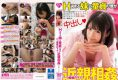 LON-009 Incest Tsugumi Muto Under The I One Roof Of H Too Sister And Virgin