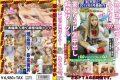 LOVE-196 14 Festival Toshima Dokonjo Yankee Reina.5th