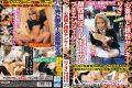 LOVE-256 Shinsaibashi Dokonjo Yankee Lisa Kansai Prostitution Petit Angel Out 3P In The Raw
