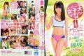 LOVE-326 Erro – Have College Marathon Staff Saotome Natuna 18-year-old Av Debut Bukkake Run Through Nude