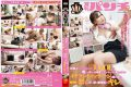 LPGX-010 OL Was Angry To Receive A Bone Crusher Obscene Beauty Massage OL Just Go Out Into The World Is Going To Get A Massage After Work In Search Of Healing.But We Have Sharp Bone Crusher Is Reversed.