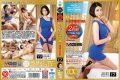 LXVS-017 Raguju TV × PRESTIGE SELECTION 17 (Blu-ray Disc + DVD) Reiko Kosaka