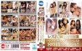 """LZBS-009 Rezure!Congratulation 2 Anniversary """"and Re Mabudachi And Lesbian!""""Best 8 Hours Special!"""