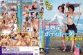MADM-020 All Japan Championships Experience Ali N ● A1 Kyu-bi Mature Body Border Adhesion Coverage Natsuno Akira Katase Hitomi