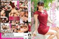 MADM-054 Nasty Celebrity Wife Wife, Please Stop Already Renuime Claire