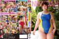MAGURO-006 U.S. Dollar Port Incident Nikkan Paradise Cha!!