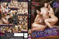 MAMA-296 MILF bisecting Misoji transformation