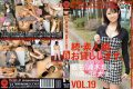 MAS-035 Daughter Amateur, Continued, And Then Lend You.VOL.19