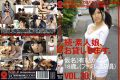 MAS-050 Daughter Amateur, Continued, And Then Lend You.VOL.30