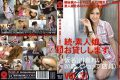 MAS-051 Daughter Amateur, Continued, And Then Lend You.VOL.31