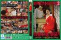 MASRS-070 Backing Of The World's Second Yojohan Sliding Door Of Showa Banned Novel Setouchi Ochoro Shop Hen / Red Line Tamanoi Hen
