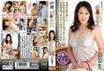 MATU-59 Saffle Joko Widow Ozawa Nami Next