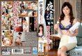 MATU-81 Night Crawling Beauty Yosoji Wife Was Seen In The Neighbor Lower Body … Nice Beautiful Wife Aizawa Nana Beauty Next