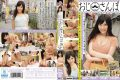 MCSR-175 Series Masterpiece Do Not Want To See Erotic Etch Than Beautiful Wife And … Ojisanpo 09 AV Feel Bikkubiku Nipples?Effeminate Chau About Cute Young Wife And Downtown Search Stroll Date.Sensitive Reaction Of His Wife To Be Cum With Entwined Legs